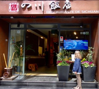 Puerta Restaurante de Sichuan