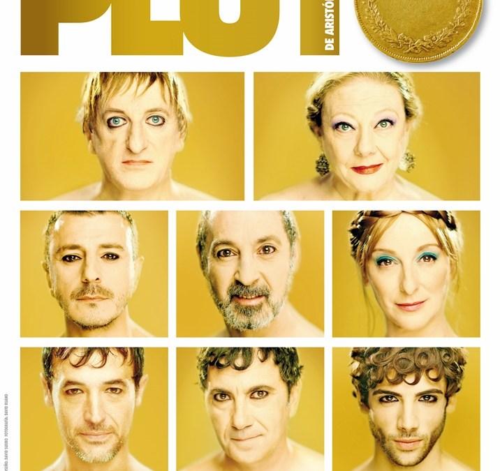 PLUTO, en el Teatro La Latina