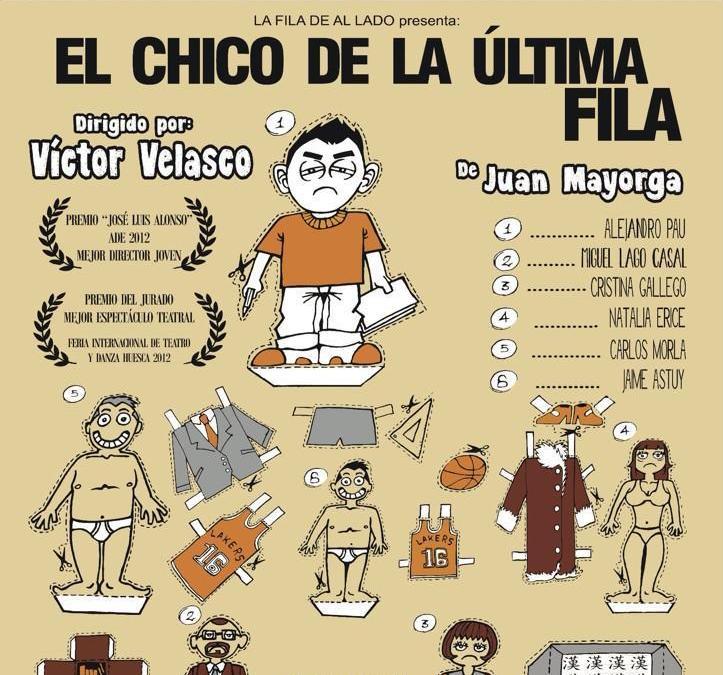 EL CHICO DE LA ÚLTIMA FILA, de Juan Mayorga