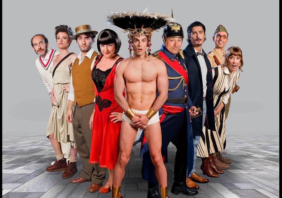 EL EUNUCO Teatro La Latina