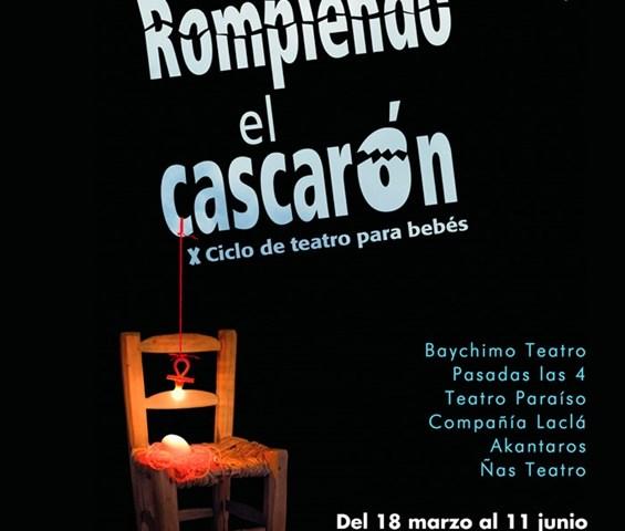 ROMPIENDO EL CASCARÓN 2017 en el teatro Fernán Gómez
