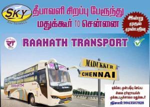 RAAHATH TRANSPORT