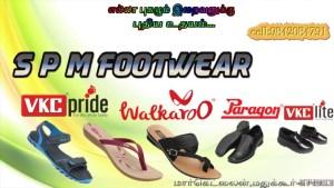 SPM FOOTWEAR