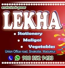 Lekha Stationery, Grocery & General Store