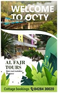 AL FAJR TOURS