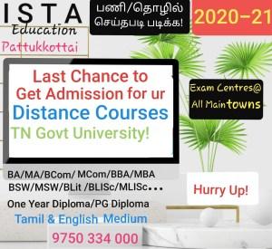 Distance Education Courses Admissions TN Govt University