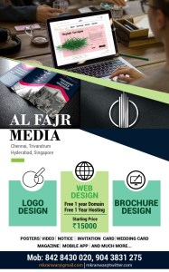 Al Fajr Media