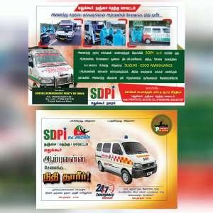 New Ambulance contribution