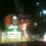 Rickshaw Road at night.