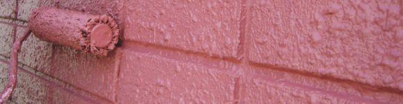 外壁塗装|屋根塗装|屋根アルミ瓦|防水工事|名古屋市千種区:MAEDA・美創(前田びそう)
