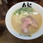 【福岡市中央区大名】ラーメン一杯280円!!安い、美味い、博多ラーメン 膳 天神メディアモール店。