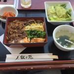 「錦糸町焼肉ランチ」叙々苑 錦糸町南口店にてビビンバ肉重ランチを食べてきた。