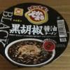 【東洋水産】丸ちゃん でかまる BLACK黒胡椒醤油ラーメン【カップ麺】