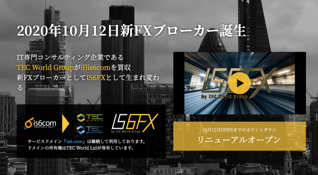 IS6FX