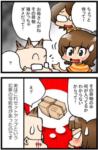 nakami02
