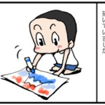 漫画家「前田ムサシ」のプロフィールを新しく漫画で描きました!