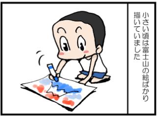 前田ムサシ01