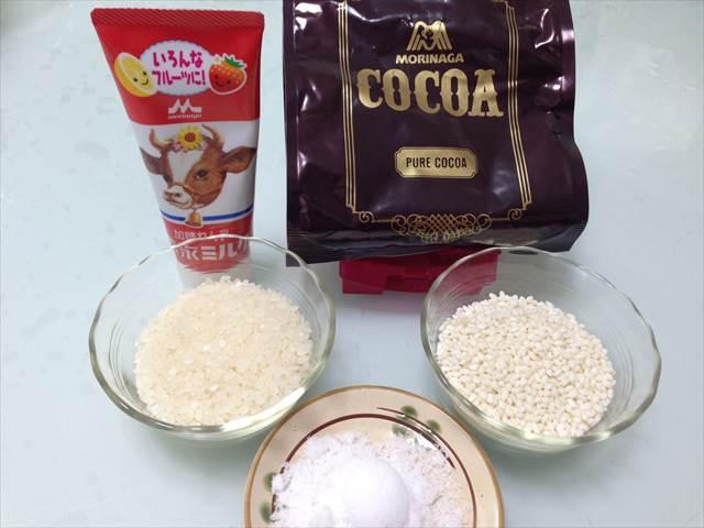 チョコレート粥019_R