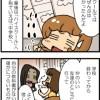 【4コマ】フィリピンの「ハイスクール」と日本の「高等学校」との違い