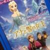 神田沙也加ってスゴイ!話題の映画「アナと雪の女王」を家族で見てきました