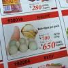 【動画あり】フィリピン名物「バロット」の食べ方。日本でも通販で買えるんですけど…