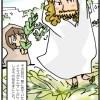 今日はパームサンデー。日本語で「棕櫚(しゅろ)の日」