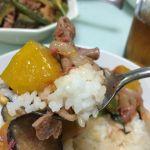 夏野菜たっぷりのフィリピン料理「ピナクベット」こんな料理