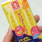甘くて濃厚!森永マンゴーキャラメル食べてみた?