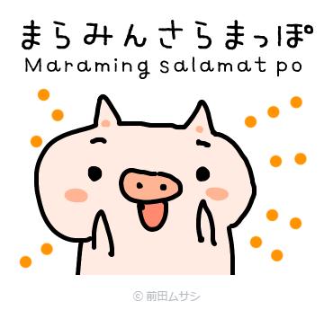 sticker_554019