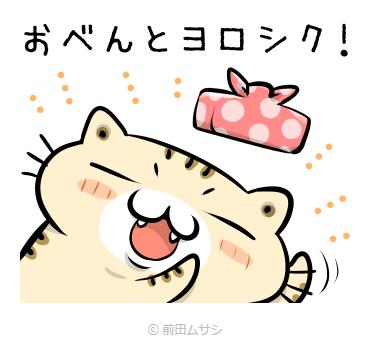 sticker_722432