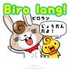 【タガログ語入門】「冗談だよ!」は「Biro lang!(ビロ・ラン)」