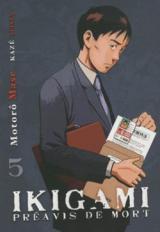 bm_cvt_ikigami-tome-5_589