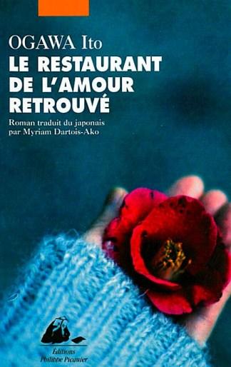 le-restaurant-de-lamour-retrouvc3a9-de-ito-ogawa
