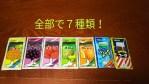 【松山製菓】粉ジュースのおいしい飲み方を検証!一番おいしい味も調べてみた