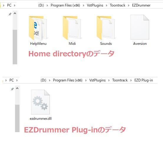 EZdrummer install 16