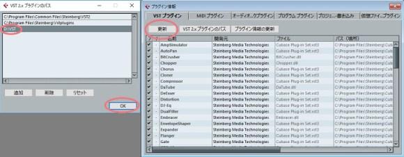 EZdrummer install 29