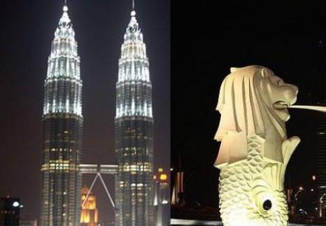 Tower Merlion Singapore