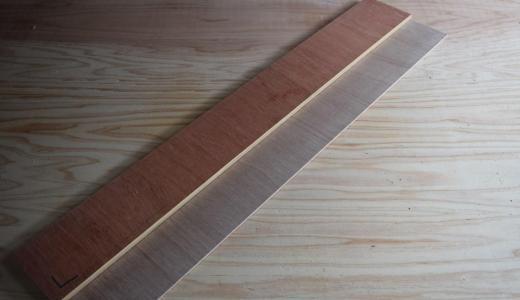 丸ノコ直線ガイドDIY 合板とベニヤ2枚で自作する