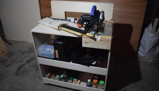 合板1枚で工具ワゴンを作ろう!道具収納や台車にもフル活用!