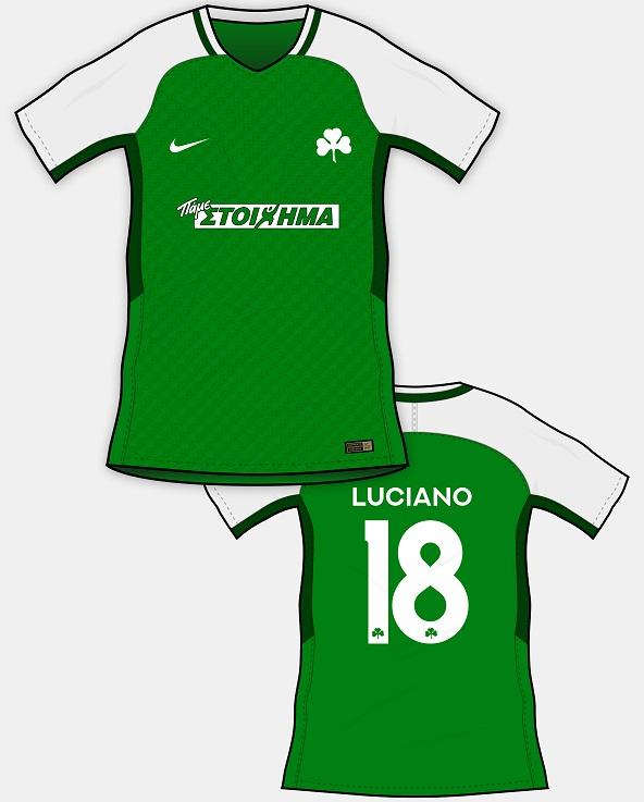 desain kostum futsal terbaik depan belakang panathinaikos