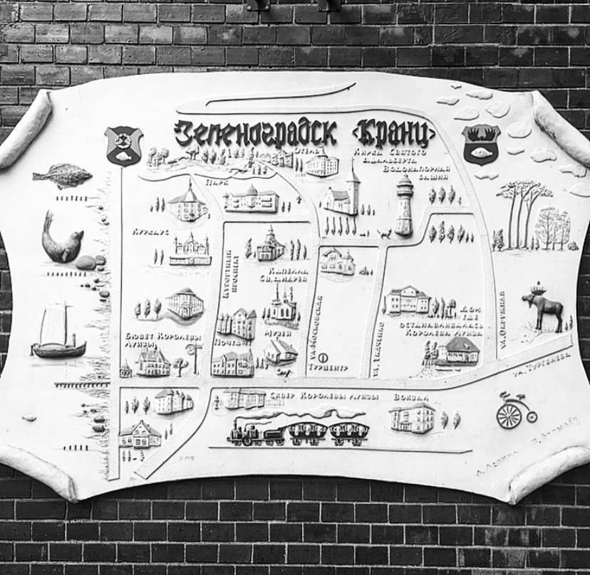 туристическая карта зеленоградска на здании почты