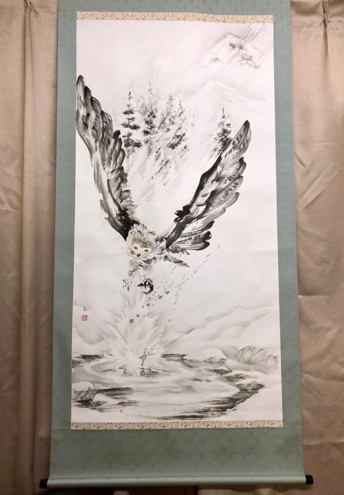 blakiston owl