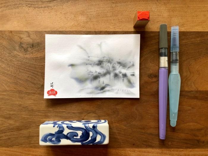 midori postcard