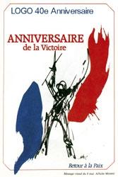 Affiche réalisée en 1985 par Raymond Moretti pour le secrétariat d'État chargé des anciens combattants et victimes de guerre. Source : DMPA