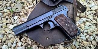 Купить пистолет ТТ схп