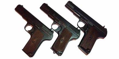 Пистолет ТТ СХП охолощенный