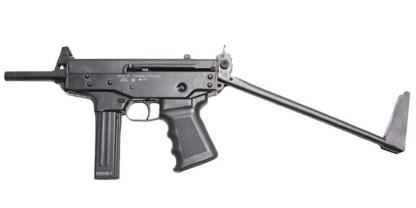 Охолощенный СХП пистолет-пулемет Кедр