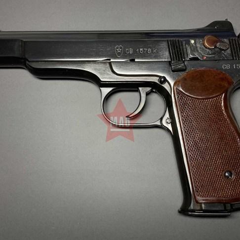 Охолощенный АПС-СХ (Автоматический Пистолет Стечкина) Р-414