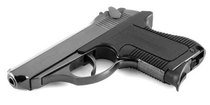 Пистолет Самозарядный Малогабаритный ПСМ СХП Охолощенный
