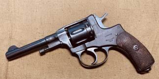 Охолощенный револьвер Наган 1919 года №53974